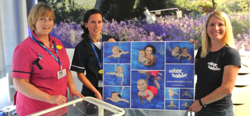 (Left to right) Heather Parker (Associate Director of Nursing & Midwifery), Gemma Body (Delivery Suite Coordinator), Kate Evans (Water Babies)